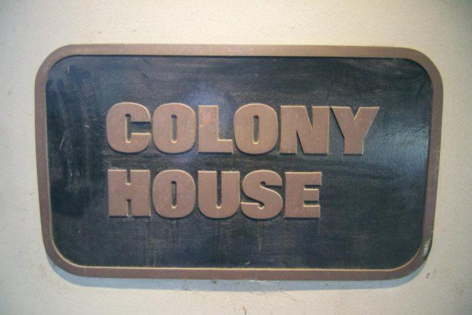 Entrance At Hanover House Midtown Atlanta Condos